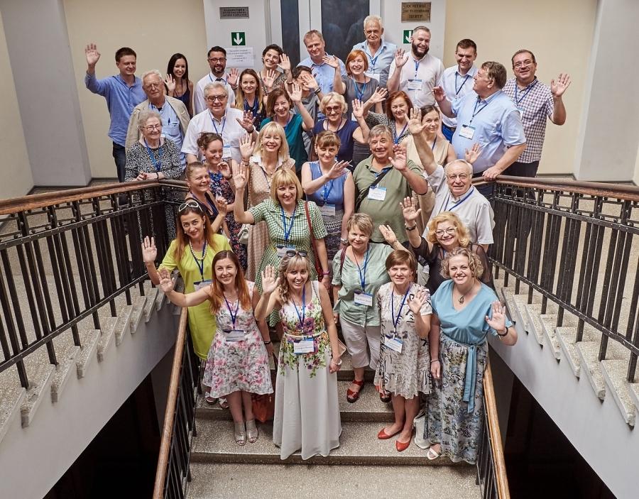 image: Międzynarodowa konferencja naukowa